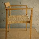Lightweight Armchair