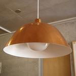 copper lamp - Lisa Johansson-Pape
